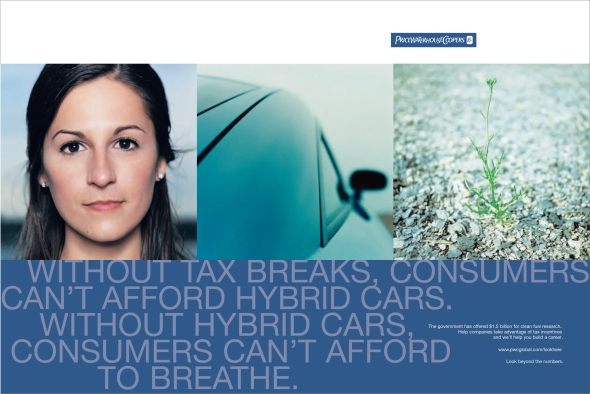 pwc_recruiting_hybridcars